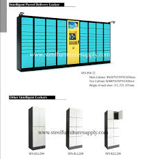 telephone charging locker cell phone charging cabinet mobile phone