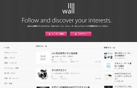 design inspiration news 44 beautiful japanese website layouts for design inspiration