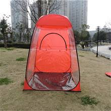 chair tents single chair tent single chair tent suppliers and manufacturers