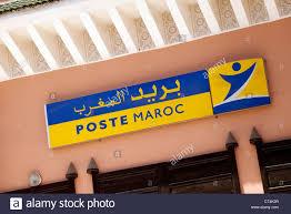 stock bureau maroc bureau de poste le maroc l afrique banque d images photo stock