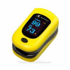 Rite Aid Home Design Solar Lights Rite Aid Prescription Price Check Pulse Oximeter Rite Aid