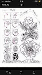 zentangle pattern trio pin by kristina litvinova on zentagle pinterest zentangles