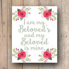 i am my beloved s and my beloved is mine ring printable valentines day gift or decor i am my beloved s