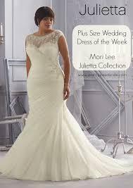 wedding dresses for plus size plus size wedding dress of the week julietta 2015