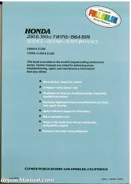 used clymer honda 250 350cc twins 1964 1974 motorcycle repair manual