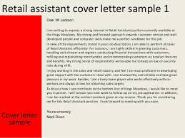 cover letters for retail assistant 28 images exle covering