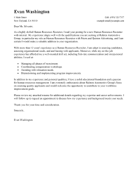 cover letter for human resources job human resource cover letter