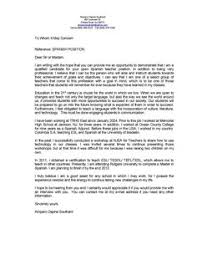 business plan cover letter sample free example page examples