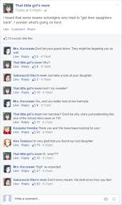 Facebook Memes About Love - ll fake facebook post 3 love live school idol project know