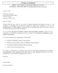 general administration cover letter