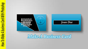 card templates for photoshop how to make a business card in photoshop youtube how to make a business card in photoshop
