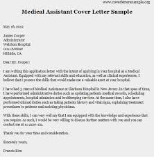 clinical medical assistant cover letter