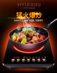 online shop genuine hyundai qc b28 induction cooker special offer