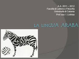 lettere e filosofia ct a a â 2012 facoltã di lettere e filosofia universitã di catania