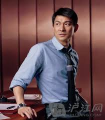 Andy Lau Blind Detective Chinese Star Andy Lau 刘德华 Learn Chinese Hujiang