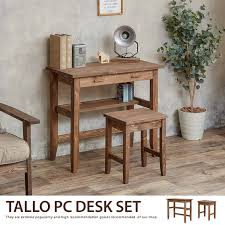 kagu350 rakuten global market table kagu350 rakuten global market table stool desk set finish