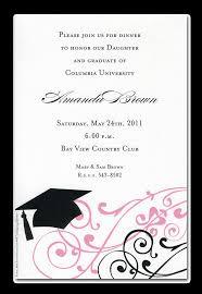 Sample Invitation Card For Graduation Ceremony Blank Graduation Invitations