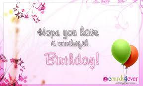 compose card birthday greeting cards free birthday ecards