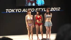 nissan almera sportech pantip nissan juke tokyo edition ไอว นเด ออ ฟย โนว ฮาวเดล ฟอ นโตก โย ว