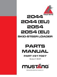 mustang manufacturing company inc 2044 2044 eu sn006300andbefore 2054 2054 eu sn008900andbefore