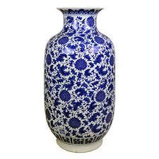Tall Purple Vase 23