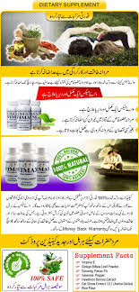 hammer of thor in urdu http www etsyteleshop com vimax pills in