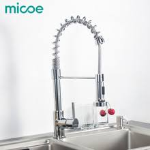 kitchen faucet nozzle promotion shop for promotional kitchen