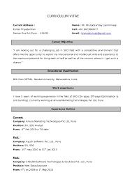 Best Website To Post Resume by Vinay Seo Resume Sr Search Engine Optimizer And Website Designer