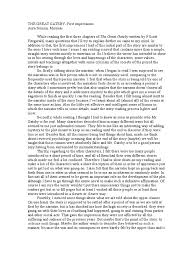 the great gatsby first impression the great gatsby narration