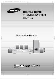 download free pdf for samsung ht ds100 home theater manual