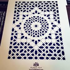 Oriental Design 515 Best Toplama Images On Pinterest Geometric Patterns