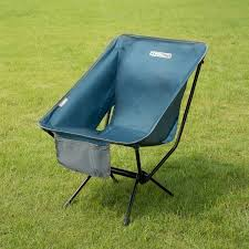 2 Position Camp Chair With Footrest Camping Chairs