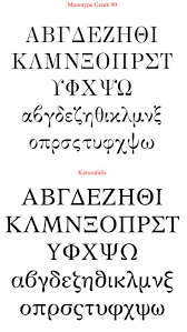 best 20 greek font ideas on pinterest greek design ancient