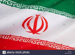 National Flag Iran Flag Of Iran Stock Photo Royalty Free Image 67264502 Alamy