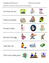 a variety or work sheets for opposites pronouns prepositions