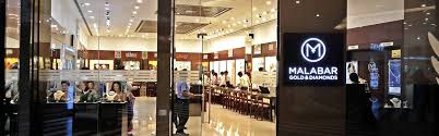 Furniture Stores In Bangalore Facebook Malabar Gold U0026 Diamonds Stores In Phoenix Banglore Karnataka