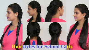 easy hairstyles for school trip easy and simple hairstyles for school girls youtube