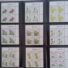 buy ireland wildflower definitive stamp top right corner block of