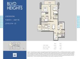 blvd heights in downtown dubai emaar properties