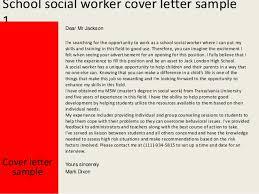 social work cover letter 2 school social worker cover letter