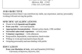 Sending References With Resume Sales Administrator Resume Objective Cheap Thesis Statement Editor