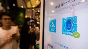 alibaba face recognition pay with your face at this kfc restaurant in china