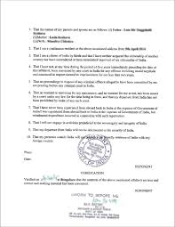 licensing administrator cover letter 89 images resume cover