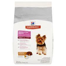 hill u0027s science diet lamb meal u0026 rice recipe premium natural dog