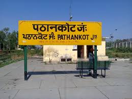 Pathankot India Map by Pathankot Railway Station Map Atlas Nr Northern Zone Railway Enquiry