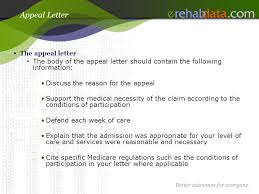 writing an appeal letter ppt download