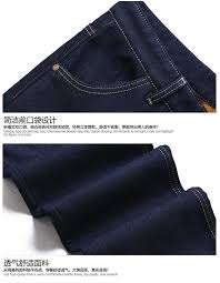 Real Comfortable Jeans Winter New Men Fine Wool Warm Pure Color Fashion Jeans Male