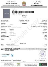 Ohio Is It Safe To Travel To Dubai images See a dubai tourist visa sample with all information about the jpg