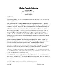 rcv cover letter