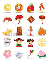 new year items collection of new year items vector image 1411078